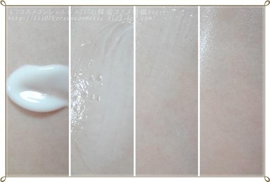 【G.hands(グリーンハンズ)】アルガン水分クリーム