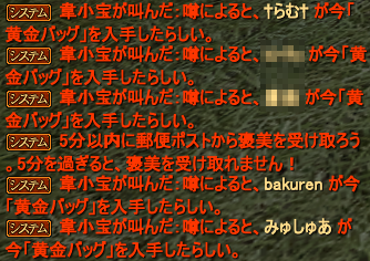 20120905_04.png