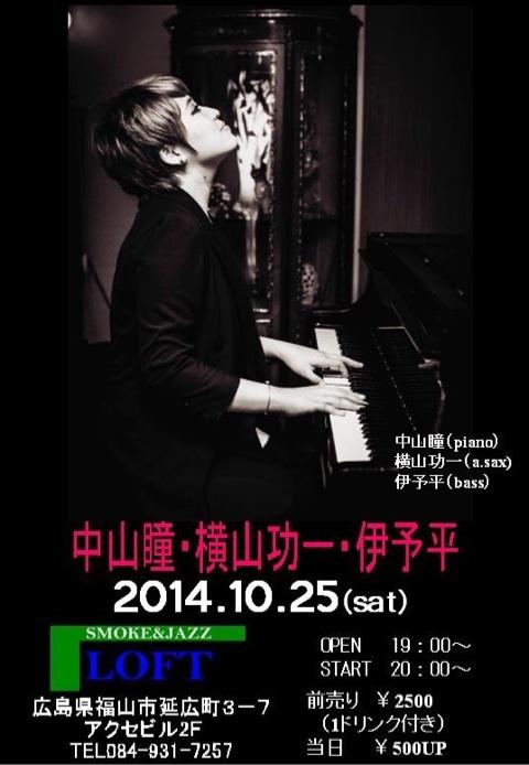2014-10-25.jpg