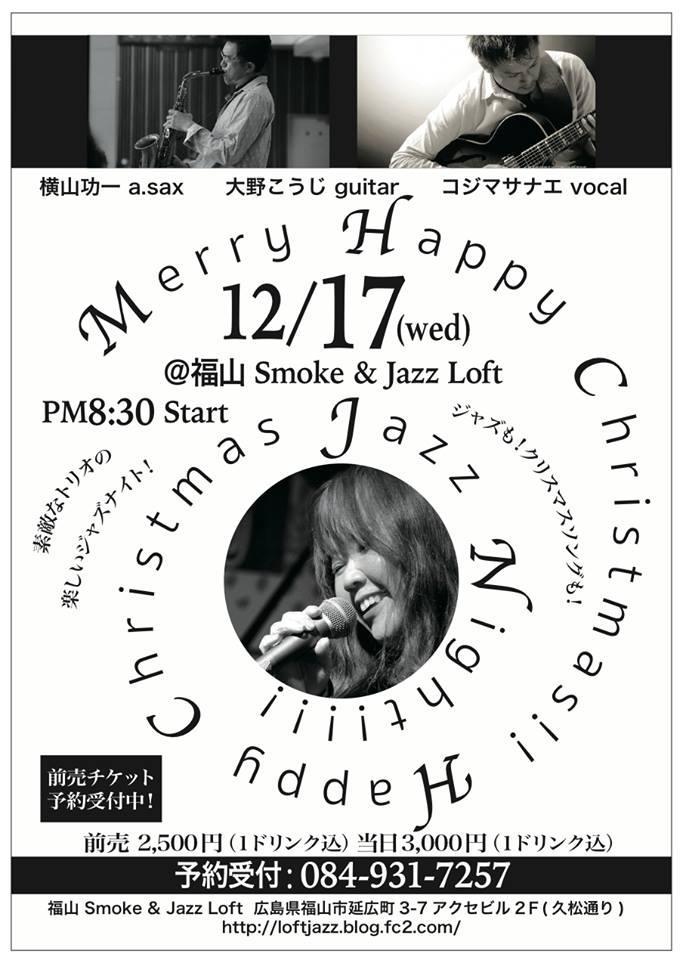 2014-12-17_n.jpg