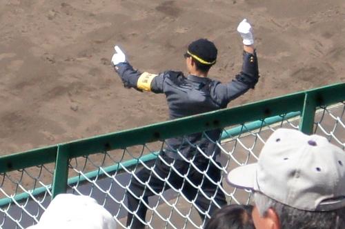 240725 野球決勝5