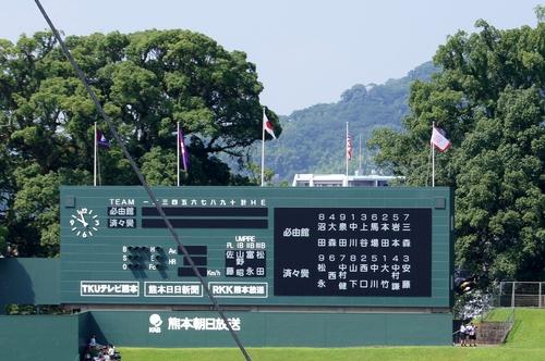 240725 野球決勝1
