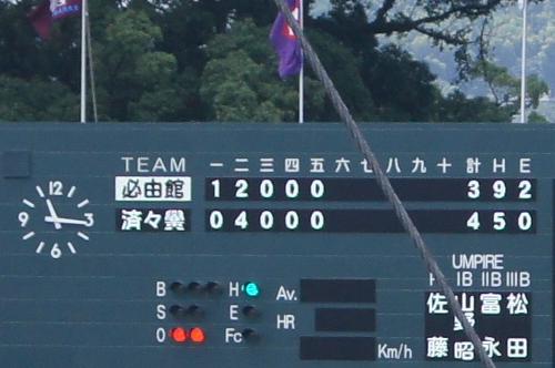 240725 野球決勝12