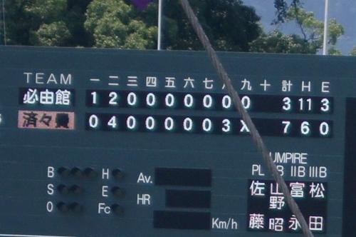 240725 野球決勝18