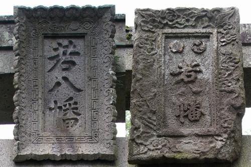 240721 若宮神社3-4