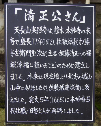 240715 実照寺12