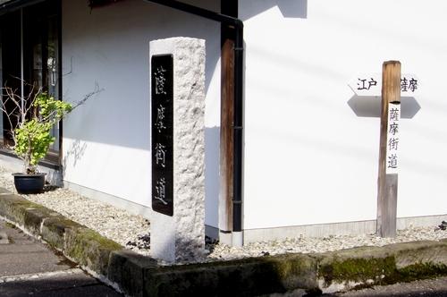 240715 佐敷薩摩街道1