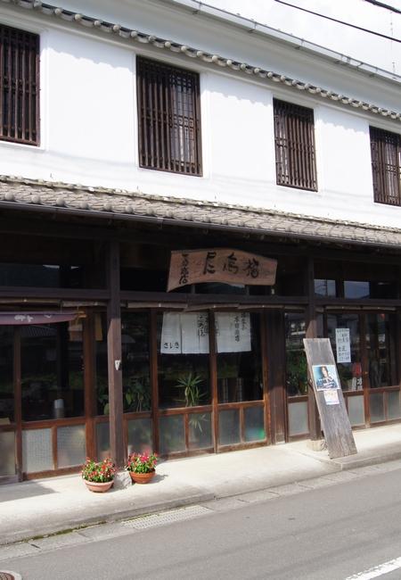 240715 佐敷薩摩街道2