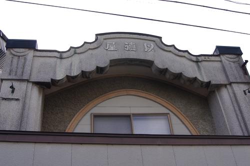 240715 佐敷薩摩街道15