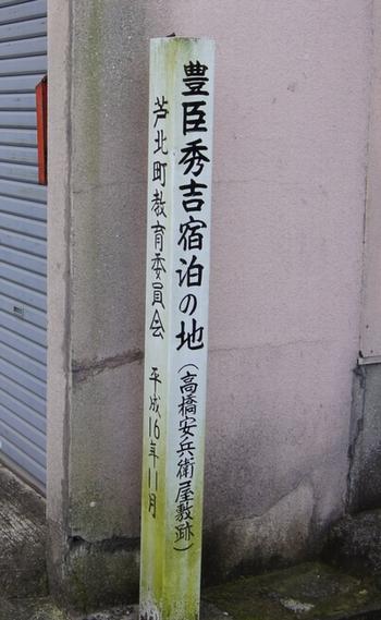 240715 佐敷薩摩街道21