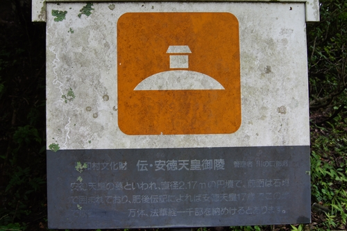 240811 安徳天皇量18