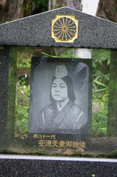 240811 安徳天皇量22
