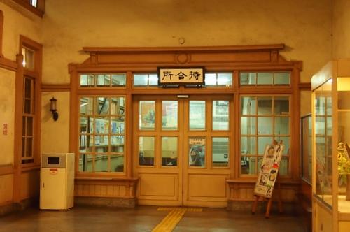 240909 門司港駅15