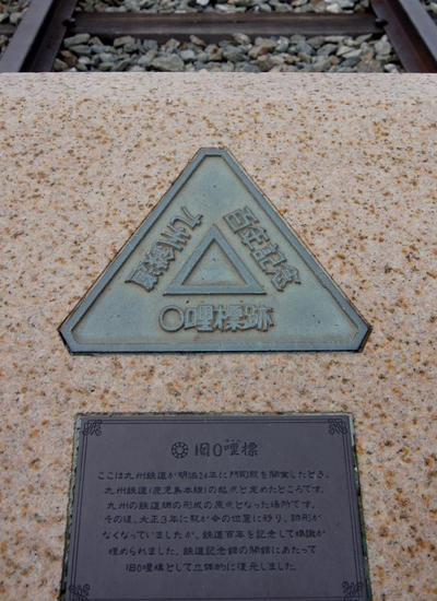 240909 九州鉄道記念館2
