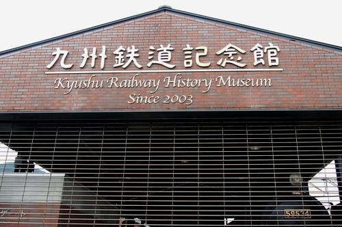 240909 九州鉄道記念館1