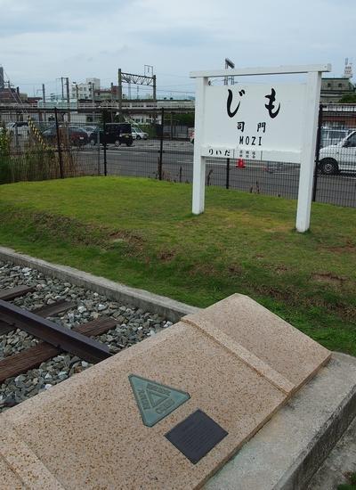 240909 九州鉄道記念館3