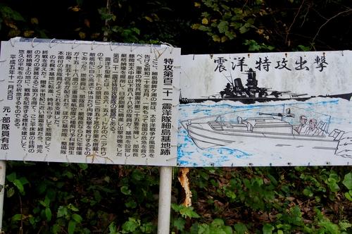 0922 細島黒田の家臣3