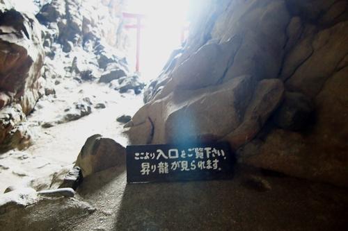 0922 大御神社19