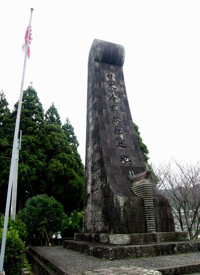 0922 立磐神社1