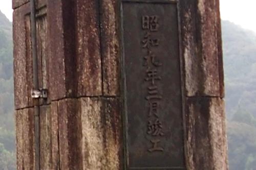 0922 美々津橋2