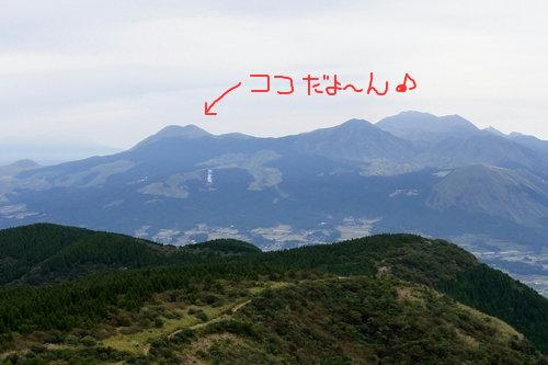 241006 杵島岳0