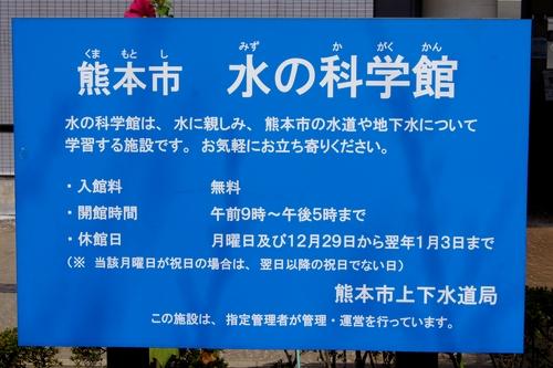 241008 八景水谷公園2