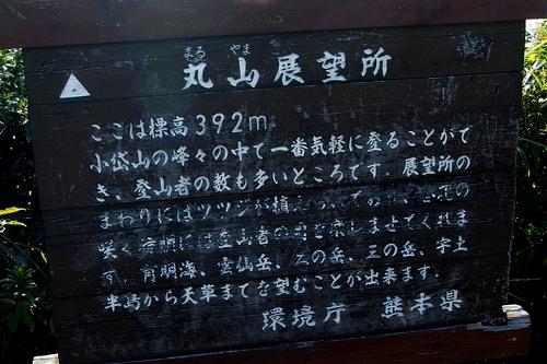 241020 小岱山12