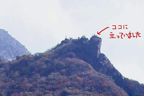 241103 f普賢岳30