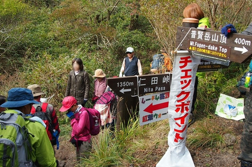 241103 e普賢岳11