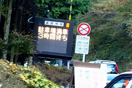 241103 e普賢岳39