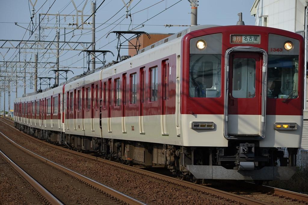「近鉄名古屋線」の画像検索結果