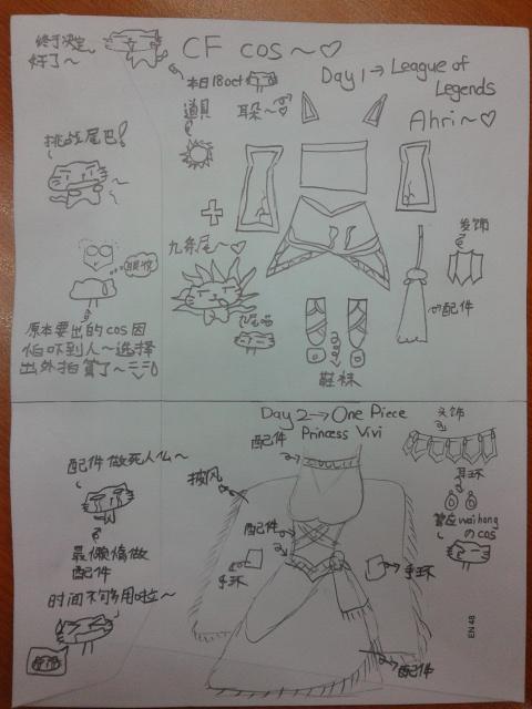 20121018_161224.jpg
