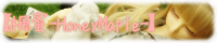 楓蜜-HoneyMaple-