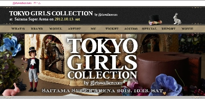 tokyo6_20120915220644.jpg