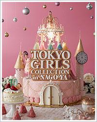 tokyo_20121128214100.jpg