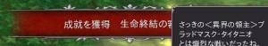 銃70(;・∀・)