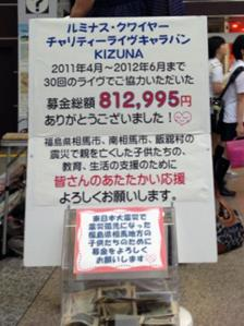 20120714-A01.jpg