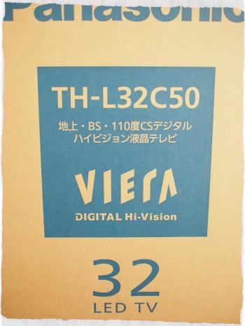 P5065472_convert_20130507123935.jpg