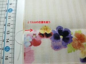 あCIMG4661