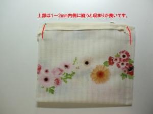 あCIMG4679