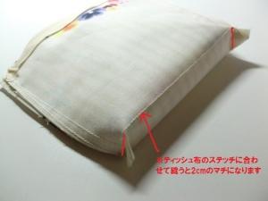 あCIMG4680