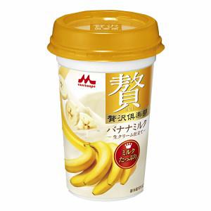 贅沢倶楽部(バナナ)