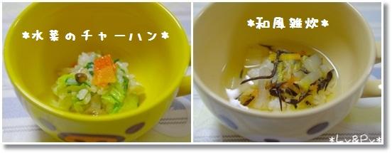 1_20121127072233.jpg