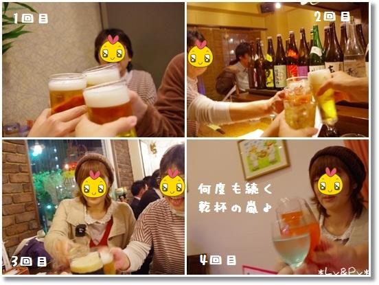 5_20121108081517.jpg