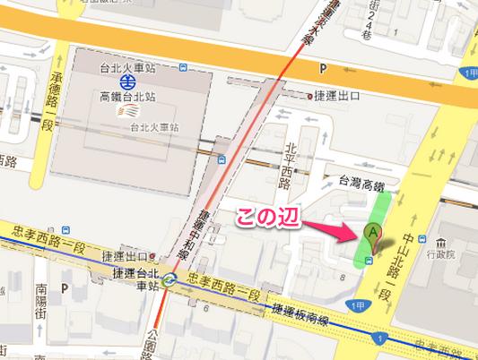 台北ODショップ場所