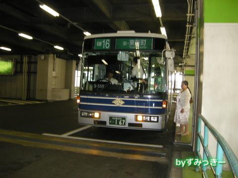 S-558