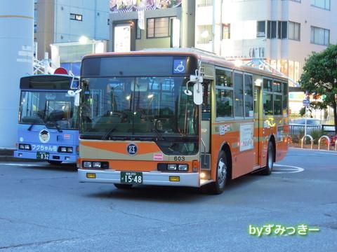 C4172&608