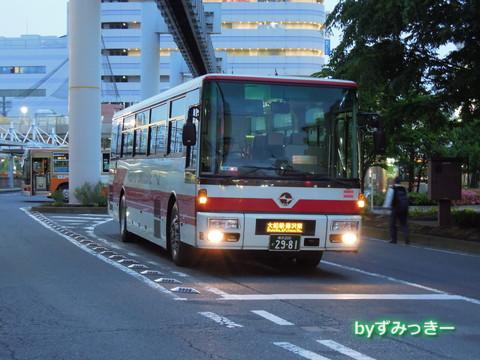 C7945 前