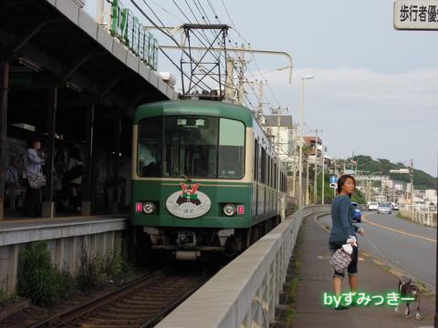 1002F 武家の古都鎌倉