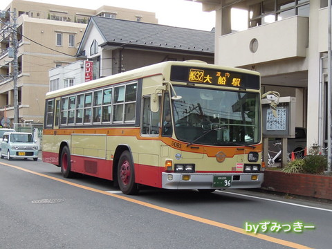(旧)ふ093